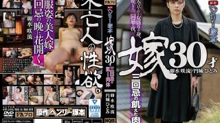 HQIS-024 Jav Censored