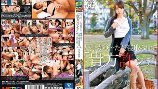 HRRB-043 Honda Yuna, Jav Censored