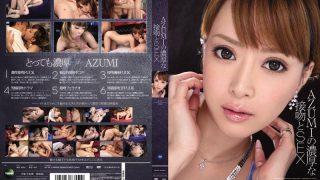 IPZ-137 AZUMI, Jav Censored