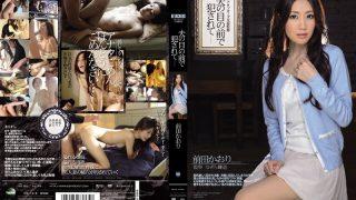 IPZ-146 Maeda Kaori, Jav Censored