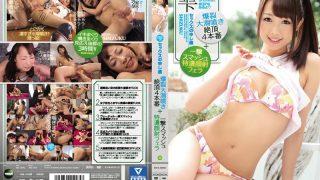 IPZ-915 Shizuku, Jav Censored
