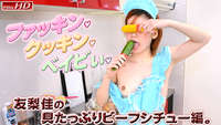 gachi1116 2 Jav Uncensored