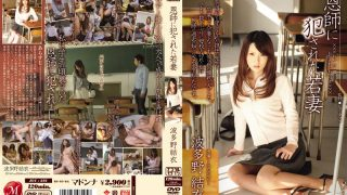 JUC-291 Hatano Yui, Jav Censored