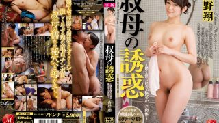 JUX-408 Nishino Shou, Jav Censored
