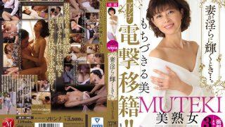 JUY-105 Mochizuki Rumi, Jav Censored