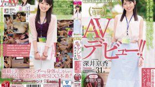 JUY-106 Fukai Kyouka, Jav Censored