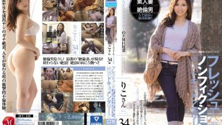 JUY-115 Jav Censored