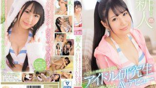 KAWD-802 Yotsu Haurara, Jav Censored