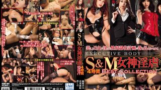 KOOB-003 Jav Censored