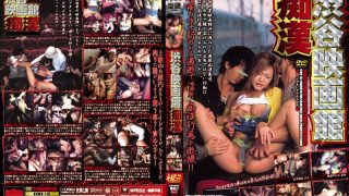 KRMV-110 Jav Censored