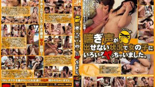 KRMV-138 Jav Censored