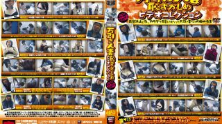 KRMV-146 Jav Censored