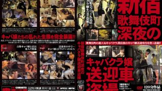 KRMV-170 Jav Censored