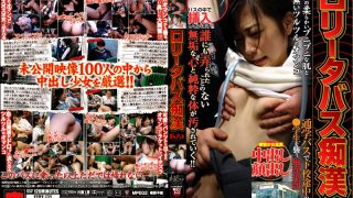 KRMV-234 Jav Censored