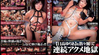 KRMV-240 Hidaka Yuria, Jav Censored