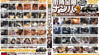 KRMV-246 Jav Censored
