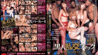 KRMV-252 Jav Censored