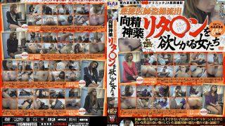 KRMV-421 Jav Censored