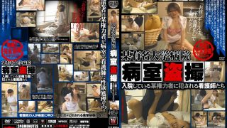 KRMV-453 Jav Censored