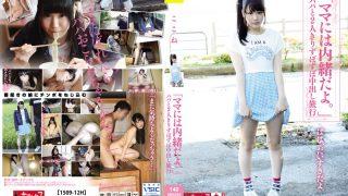 KTKP-028 Nanahachi Koko, Jav Censored