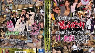 KUNK-049 Jav Censored