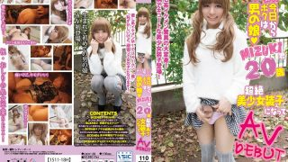LBOY-029 Jav Censored