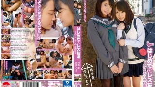 LZPL-022 Jav Censored