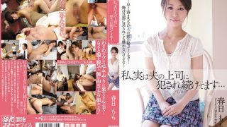 MDYD-655 Kasuga Momo, Jav Censored