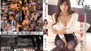 MDYD-674 Shiina Yuna, Jav Censored