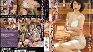 MDYD-689 Otonashi Kaori, Jav Censored