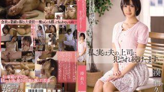 MDYD-994 Minato Riku, Jav Censored