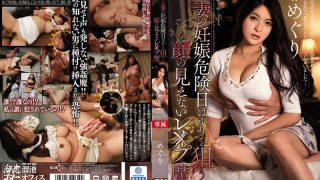 MEYD-094 Meguri, Jav Censored