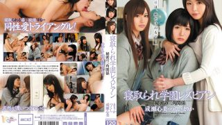 MIAD-515 Jav Censored