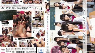 MIAD-837 Jav Censored