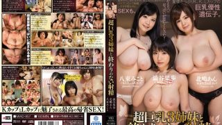 MIAD-857 Jav Censored