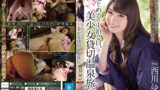 MIDE-240 Nishikawa Yui, Jav Censored