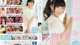 MIFD-006 Matsuoka Rena, Jav Censored
