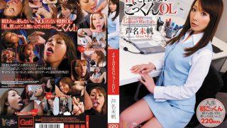 MIGD-369 Ashina Miho, Jav Censored