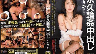 MIGD-394 Marika, Jav Censored