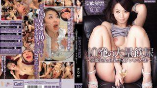 MIGD-404 Marika, Jav Censored