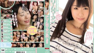 MIGD-582 Tsubomi, Jav Censored