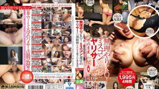 MMB-099 Jav Censored