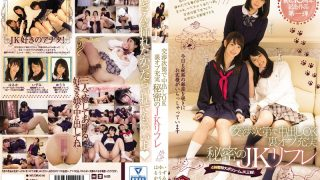 MUDR-016 Jav Censored