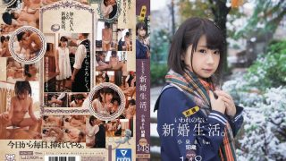 MUM-287 Jav Censored