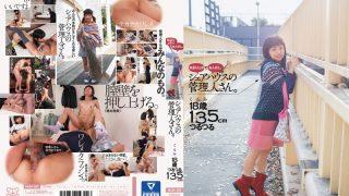 MUM-289 Kawashima Kurumi, Jav Censored