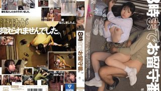 MUM-291 Jav Censored