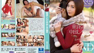 MUNJ-009 Sasaki Aki, Jav Censored