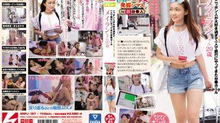 NNPJ-167 Sayama Anri, Jav Censored