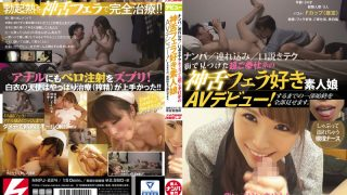 NNPJ-224 Jav Censored