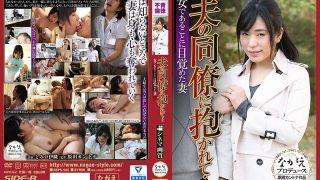 NSPS-565 Tomino Iori, Jav Censored